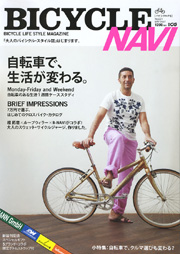 BICYCLE NAVI.jpg